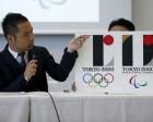 'No Truth' to Plagiarism Claims: Tokyo 2020 Logo Designer