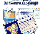 New Zine: HTTP: Learn the Browser's Language